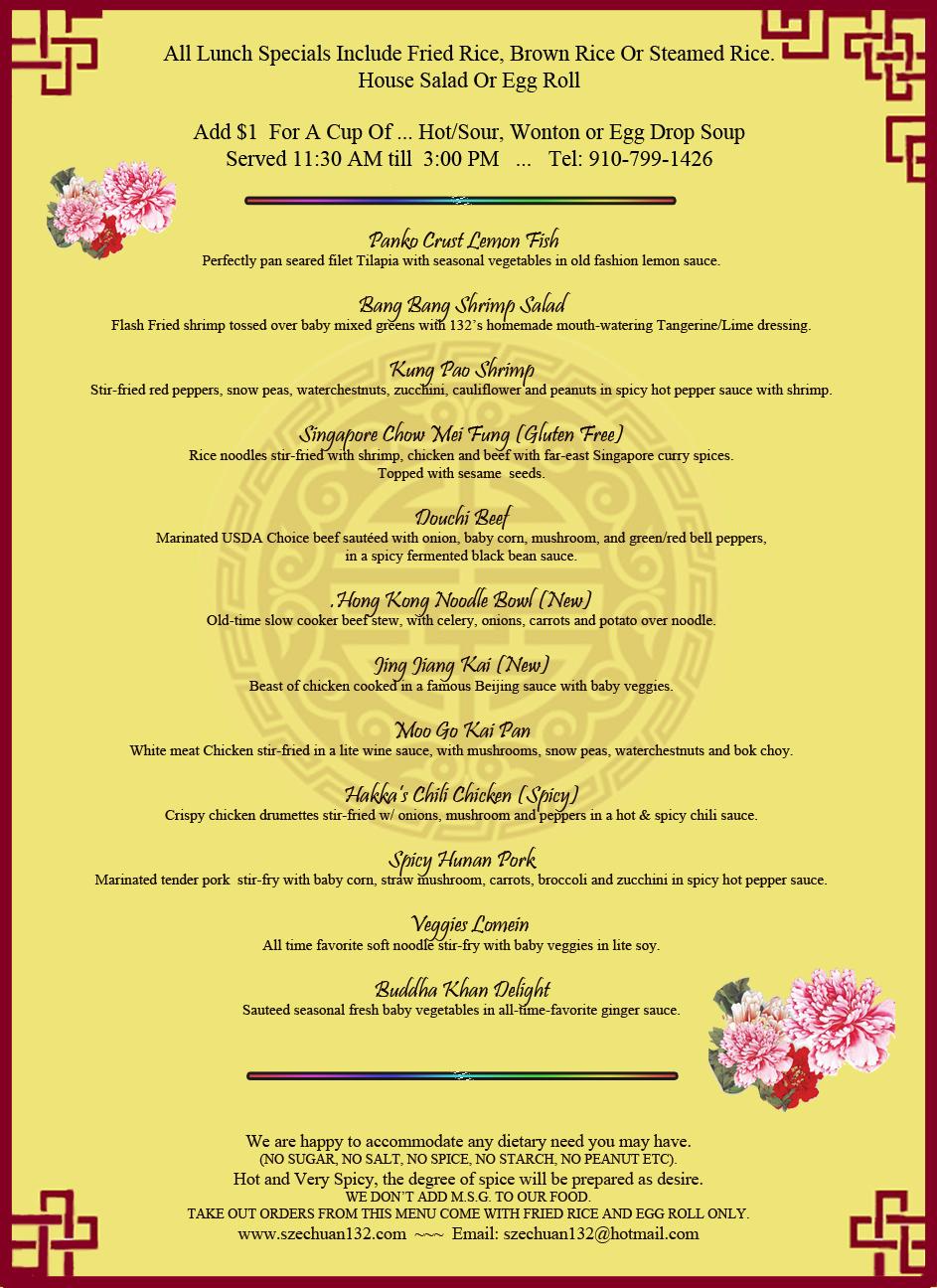03-18-17 Lunch menu