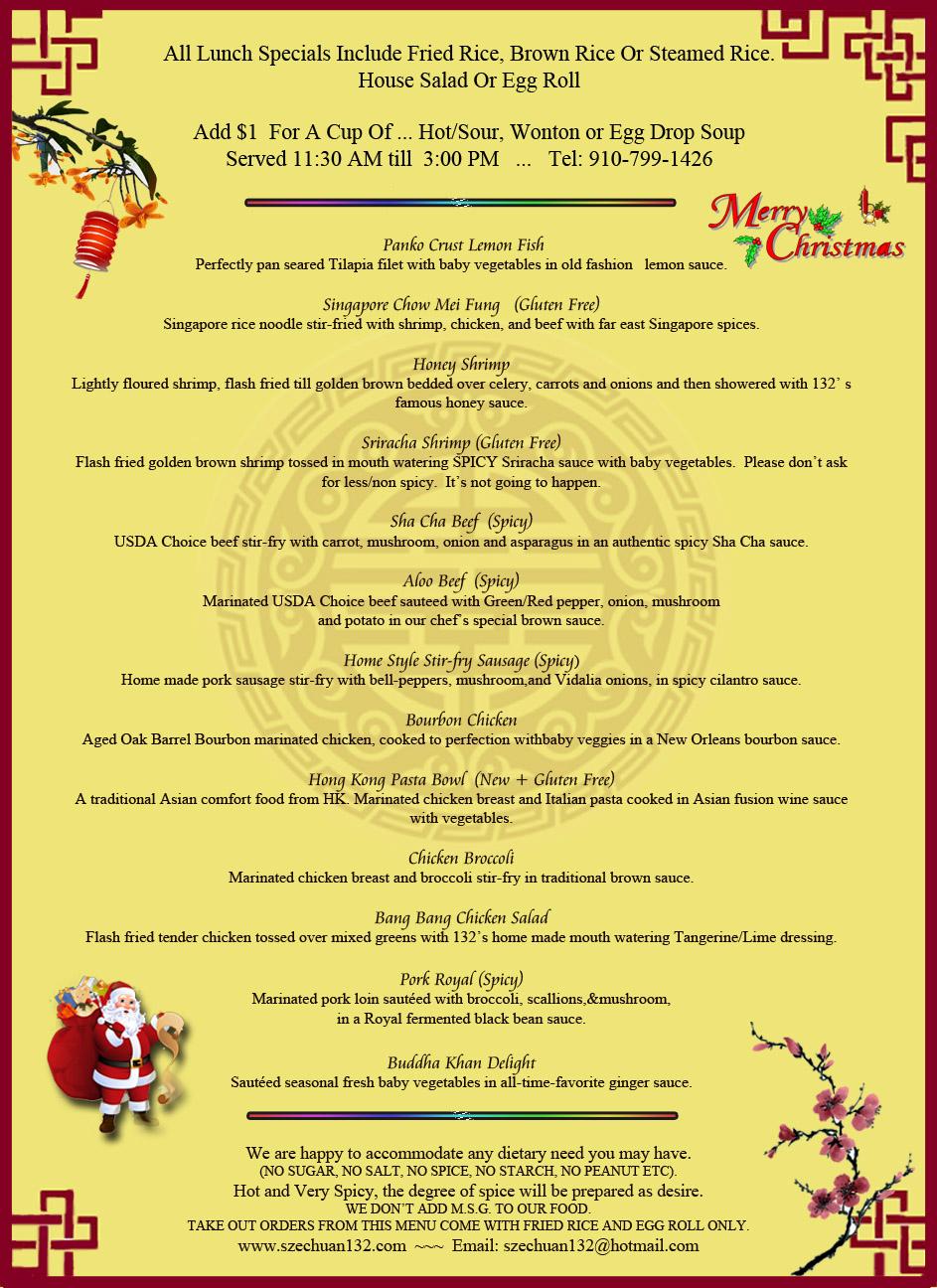 12-18-17 Lunch menu