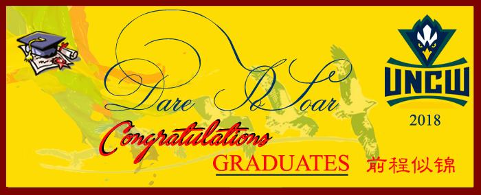 Graduates 2018 FB banner
