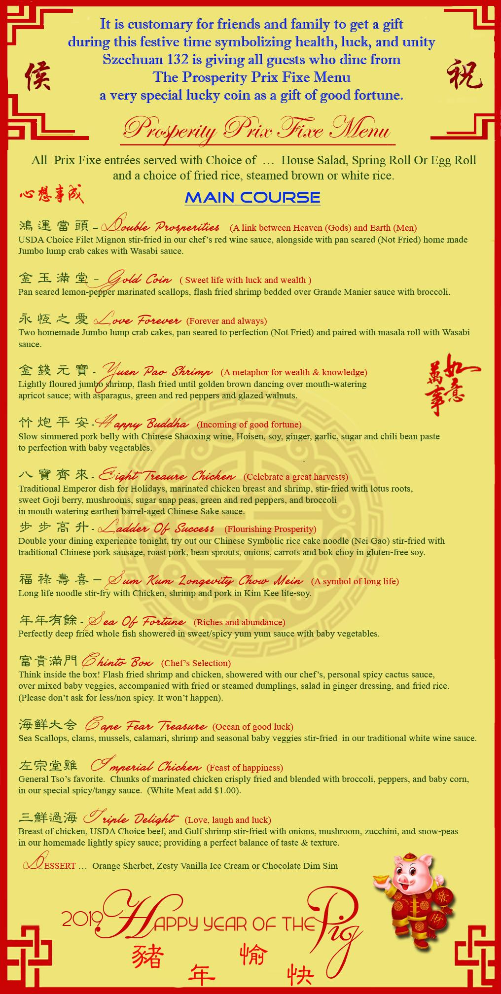 02-20-19 Chinese New Year (1)