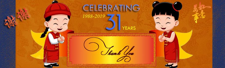 31 Anniversary banner