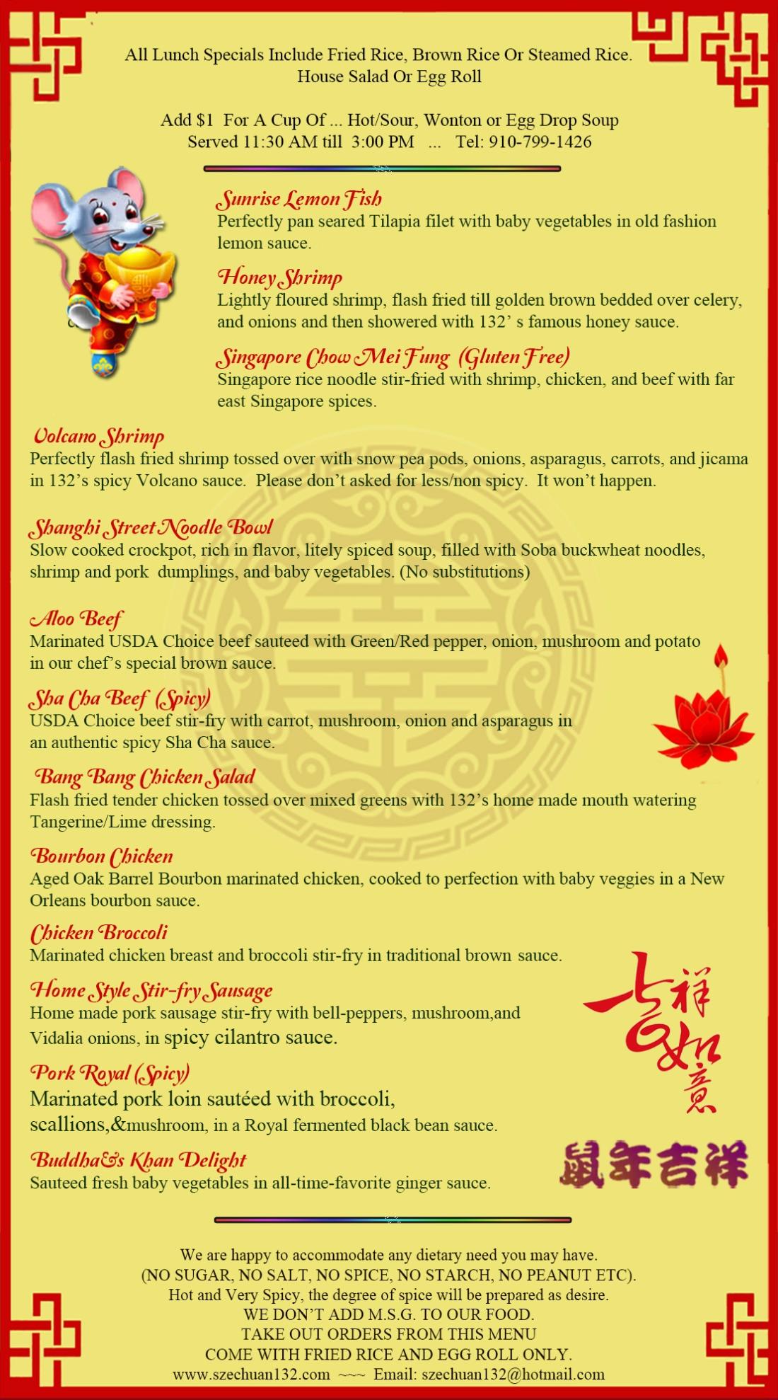 01-20-20 Lunch menu