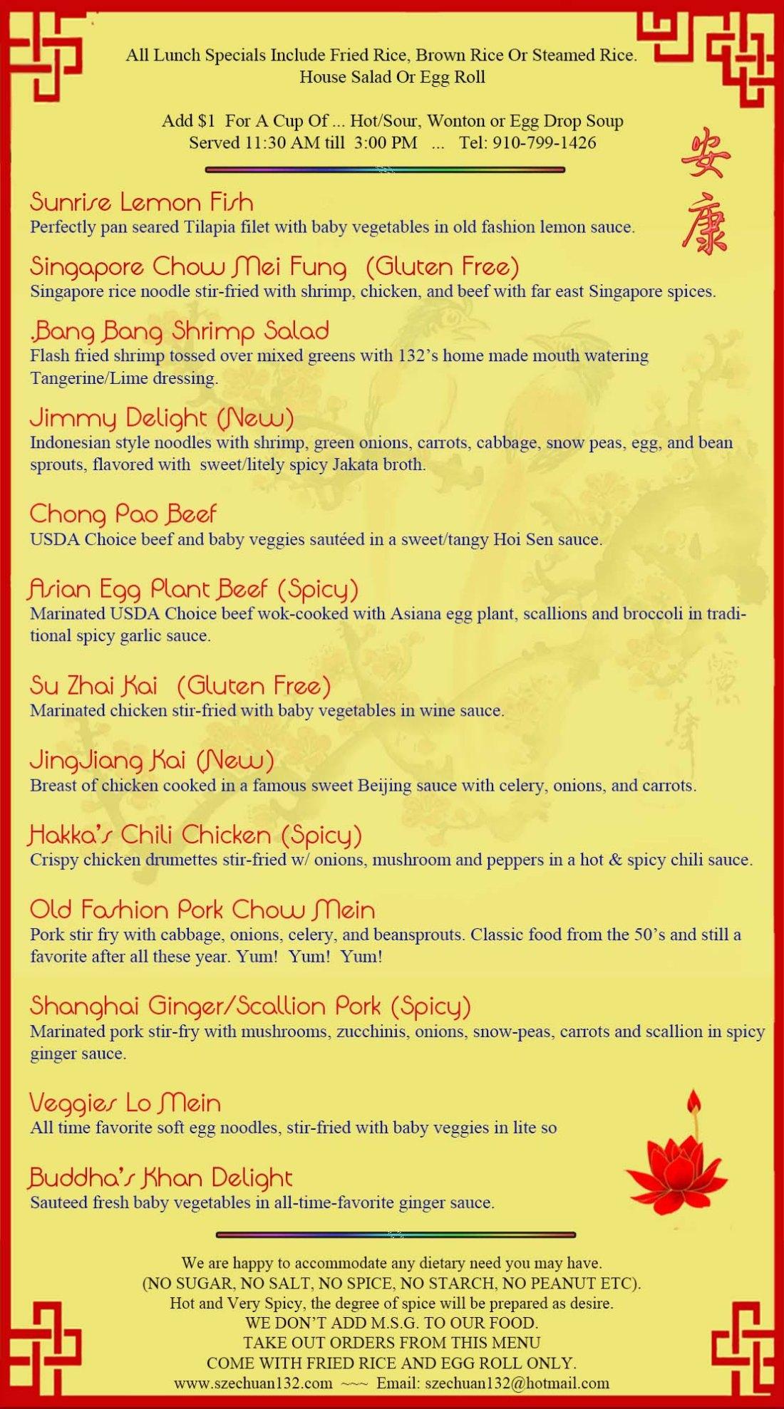 03-08-20 Lunch menu